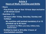 article 9 hours of work overtime and shifts