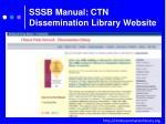 sssb manual ctn dissemination library website