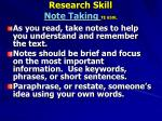 research skill note taking te 659l