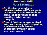 research skill note taking te 659l1