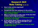 research skill note taking wb 259 260