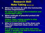 research skill note taking wb 259 2601