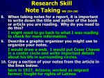 research skill note taking wb 259 2602