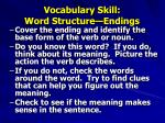 vocabulary skill word structure endings1