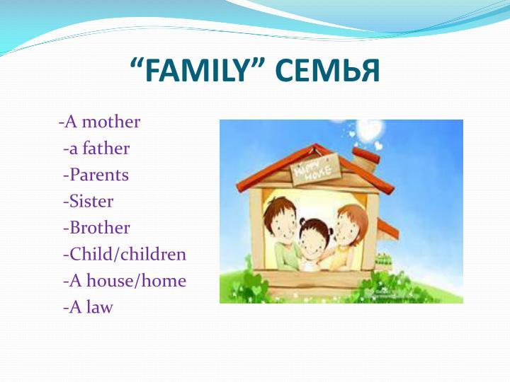 """FAMILY"""