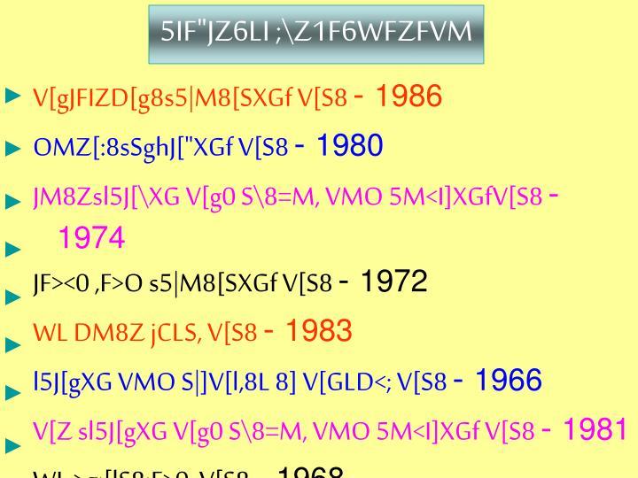 """5IF""""JZ6LI ;\Z1F6WFZFVM"""