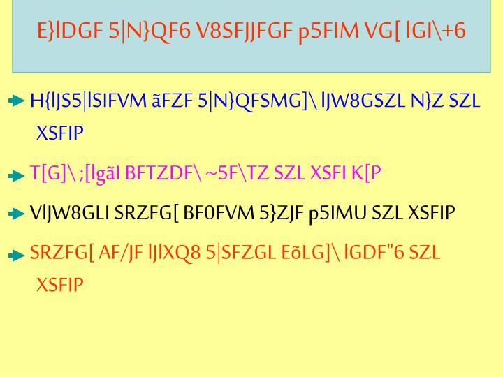 E}lDGF 5|N}QF6 V8SFJJFGF p5FIM VG[ lGI\+6