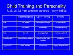 child training and personality