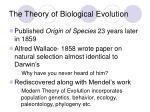 the theory of biological evolution