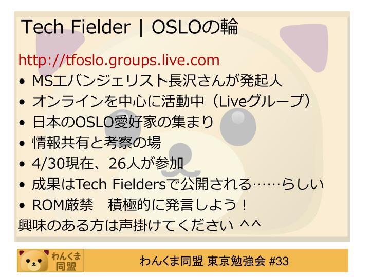 Tech Fielder | OSLO