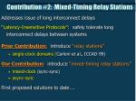contribution 2 mixed timing relay stations