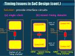 timing issues in soc design cont