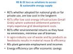 re ee tecs as solutions to access sustanable energy supply