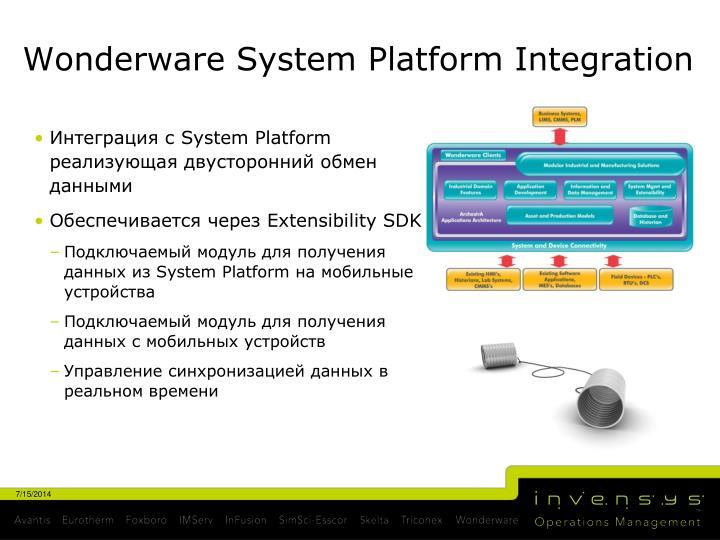 Wonderware System Platform Integration