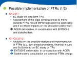 possible implementation of ftrs 1 2