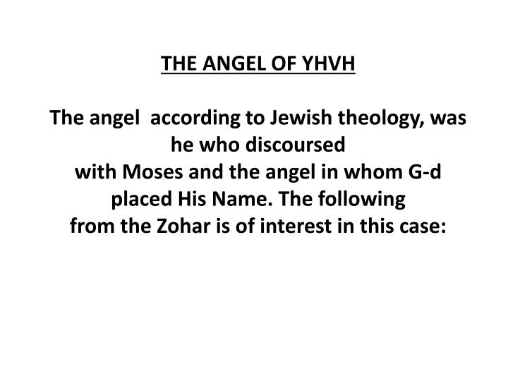THE ANGEL OF YHVH