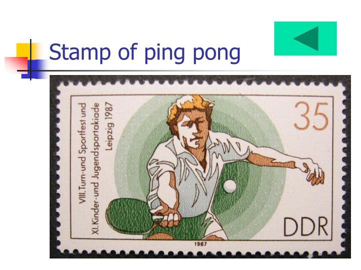 Stamp of ping pong