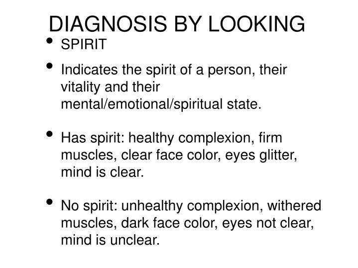 Diagnosis by looking