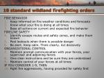 10 standard wildland firefighting orders1