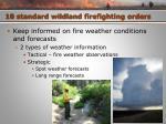 10 standard wildland firefighting orders2