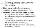 strengthening the converts 21 28 1