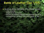 battle of leuthen dec 1757