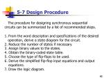5 7 design procedure