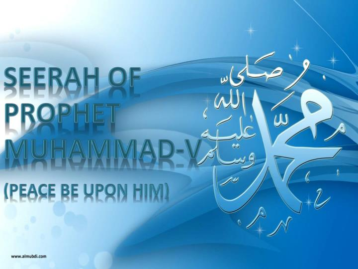 the prophet muhammad leadership styles essay Free essay: question 1 (500-550 words each) there are three types of  leadership styles the first style of leadership style is autocratic style according  to.