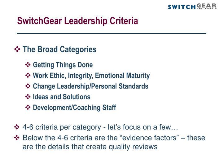 SwitchGear Leadership Criteria