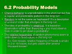 6 2 probability models