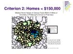 criterion 2 homes 150 0001