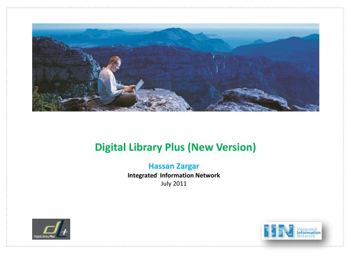 digital library plus new version n.