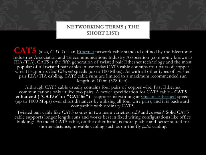 Networking Terms ( the short list)
