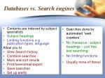 databases vs search engines
