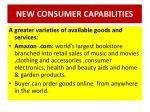 new consumer capabilities2