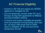 ac financial eligibility2