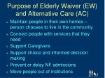 purpose of elderly waiver ew and alternative care ac