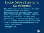 service delivery systems for ew recipients