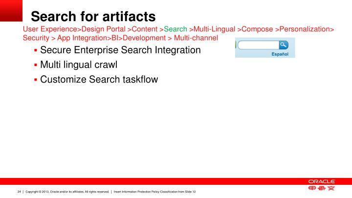 Search for artifacts