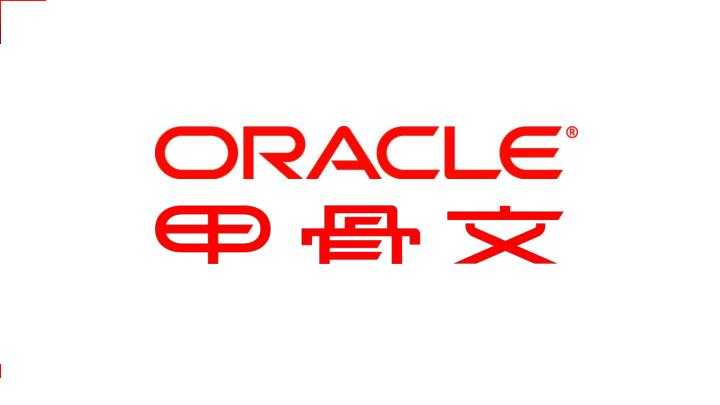 Oracle webcenter portal the gateway to self service applications