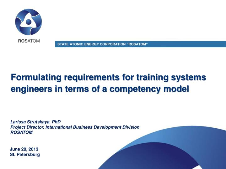 global systems development corporation essay This october, take advantage of global knowledge's free cybersecurity resources to ensure your critical infrastructure and systems are protected year-round we have white papers, videos, blogs and even a capture the flag cyber game to keep your skills sharp.