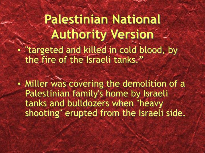 Palestinian national authority version