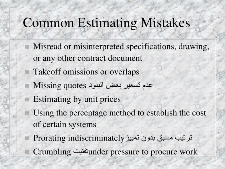 Common Estimating Mistakes