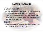 god s promise