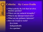 criteria my career profile