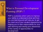 what is personal development planning pdp