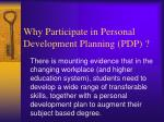 why participate in personal development planning pdp