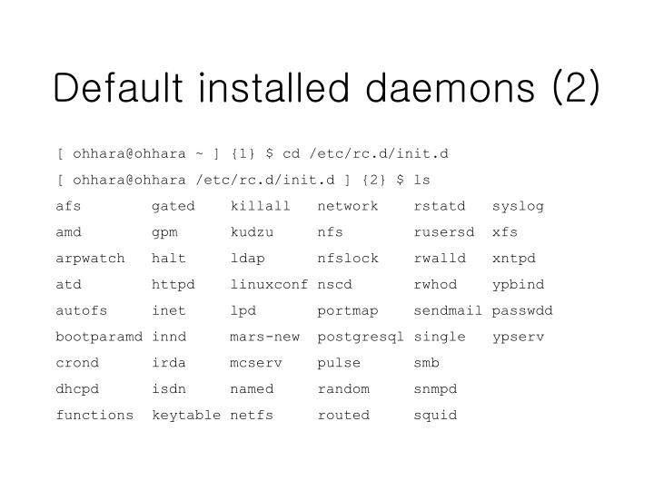 Default installed daemons (2)