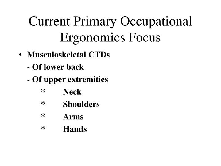 Current Primary Occupational