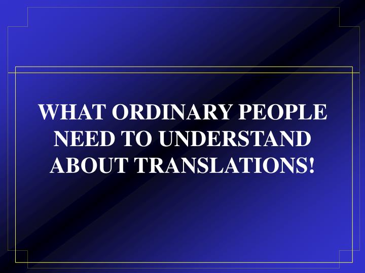 what ordinary people need to understand about translations n.